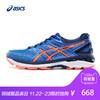 ASICS亚瑟士GT-2000 5稳定跑步鞋 运动鞋跑步鞋女鞋 T757N-9097 618元