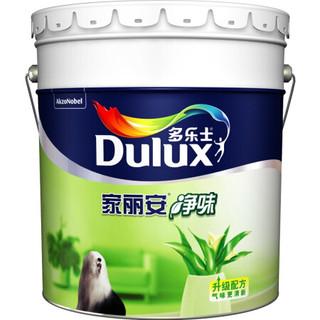 多乐士A991 家丽安净味 内墙乳胶漆 油漆涂料 墙面漆18L