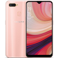 OPPO A7 智能手机 清新粉 4GB 64GB