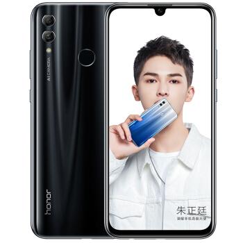 HONOR 荣耀 10 青春版 智能手机 6GB+128GB 全网通 幻夜黑