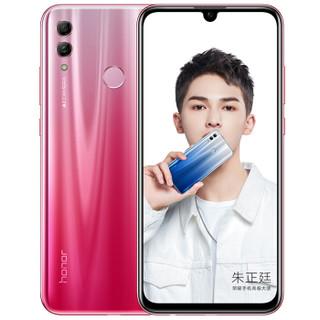 Honor 荣耀 10 青春版 智能手机 渐变红 4GB 64GB