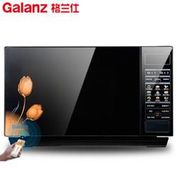 Galanz 格兰仕 HC-83303FB 微波炉 23L