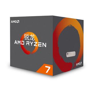 AMD 超威半导体 R7 2700 CPU (八核心、十六线程、Socket AM4、盒装)