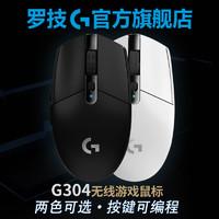 Logitech 罗技 G304 电竞无线鼠标