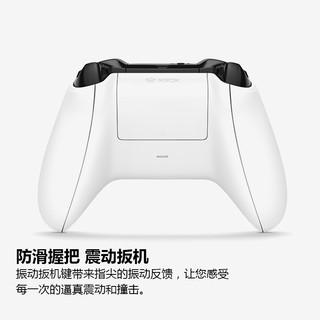 Microsoft 微软 Xbox One S游戏手柄(冰雪白) 蓝牙无线