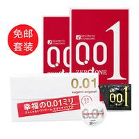 Okamoto 冈本 0.01mm 3个装*2盒+相模原创 0.01mm 5个装*1盒