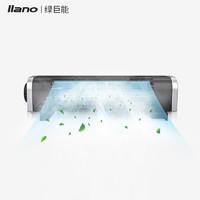 llano 绿巨能 外星人 笔记本散热器
