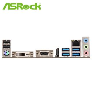 ASRock 华擎 B450M-HDV 主板