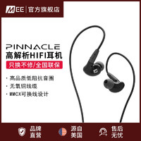 MEElectronics 迷籁 P2 入耳式耳机(黑色) mmcx立体声