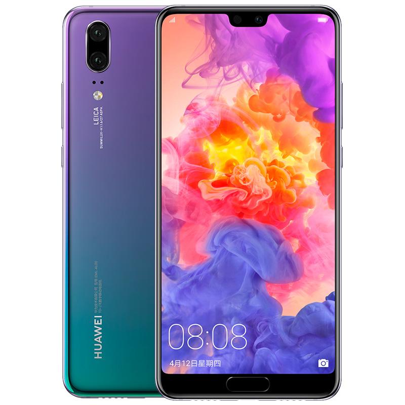 HUAWEI 华为 P20 智能手机