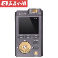 lotoo 乐图 PAW-GOLD 金菊花二代版MP3(深灰色) TOUCH便携式 送128G卡