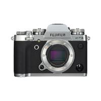 FUJIFILM 富士 X-T3 APS-C画幅 微单相机 银色 单机身