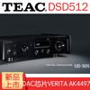 TEAC UD-505 解码耳放一体机