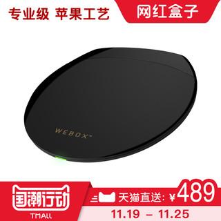 TOGIC 泰捷 WE30PRO 安卓电视盒子(黑色) 2GB+16G闪存