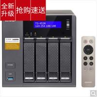 QNAP 威联通 TS-453A NAS 网络存储(无硬盘)