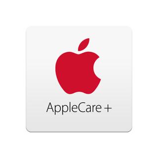 Apple 苹果 AppleCare+ 全方位服务计划