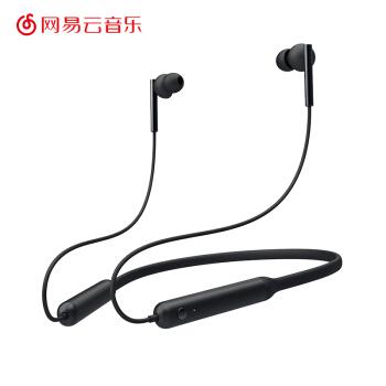 网易云音乐 ME05B 氧气蓝牙耳机PRO版 优惠套装一