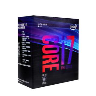 intel 英特尔 i7 CPU电脑处理器主板U套装