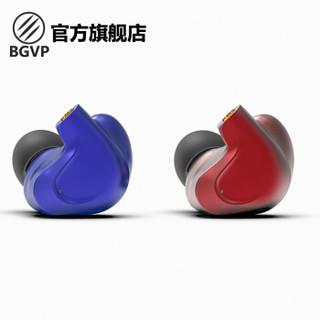 BGVP DMG 两圈四铁六单元耳机 红色 无麦版