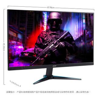 acer 宏碁 暗影骑士 VG270U P 电竞显示器