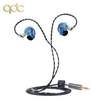 QDC 海王星 Neptune 动铁单元入耳式耳机