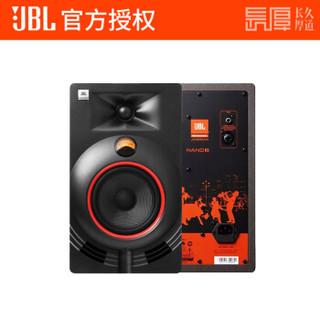 JBL NANO K5专业监听HIFI音箱 5寸单支