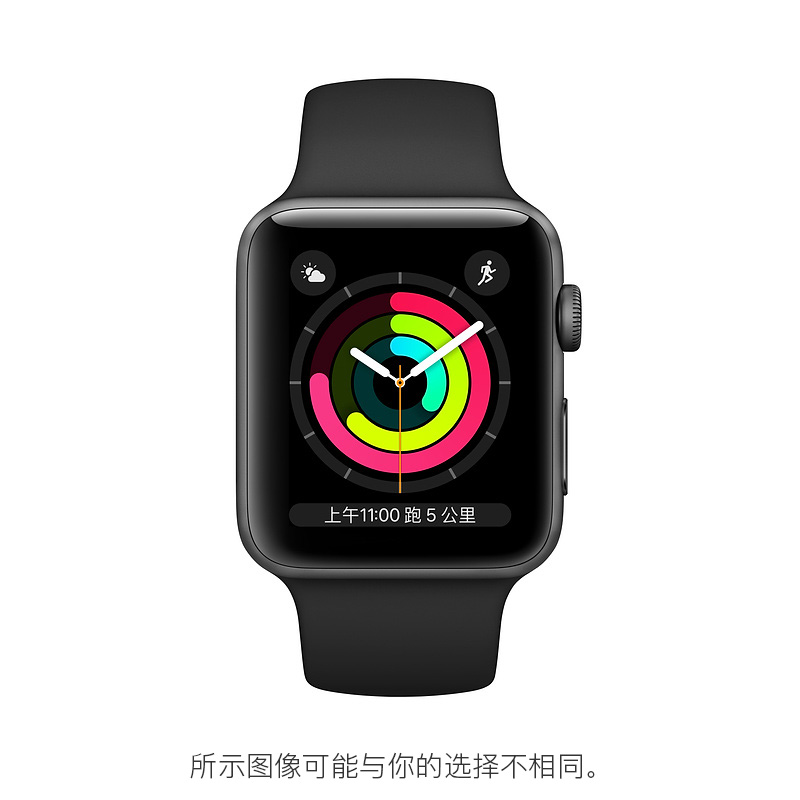 Apple 苹果 Watch Series 3 智能手表 GPS款 42mm 黑色