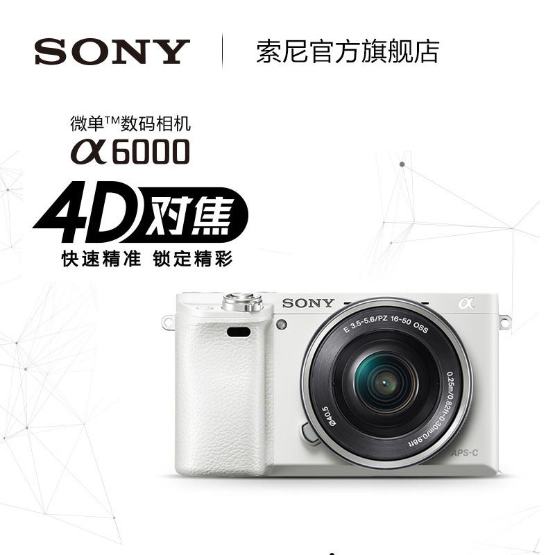 SONY 索尼 ILCE-6000L(16-50mm)A6000 微单相机 白色