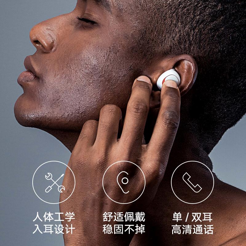 Havit 海威特 i93 双耳无线蓝牙耳机 幻夜黑