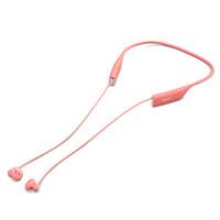 SONY 索尼 sbh70运动蓝牙耳机 粉色