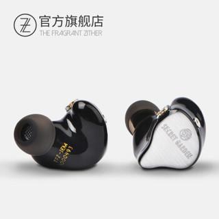 TFZ 锦瑟香也 入耳式监听耳机 深海蓝 公模低阻高清版 30欧