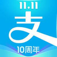 《支付宝》iOS数字版软件