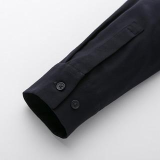 UNIQLO 优衣库 408901 女士花式长袖衬衫