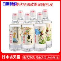 农夫山泉 天然矿泉水 400ml*6瓶