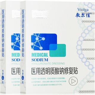 敷尔佳 医用透明质酸钠修复面膜