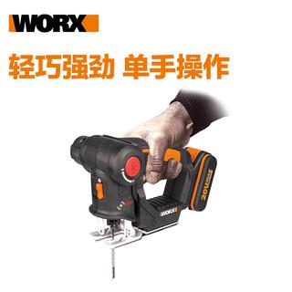 WORX 威克士 WX550.9 多功能电锯