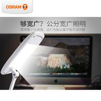 OSRAM 欧司朗 LED晶漾台灯