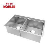KOHLER 科勒 K-3581T-2FD-NA 不锈钢水槽