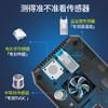 Sensology 思乐智 MEF500 甲醛检测仪