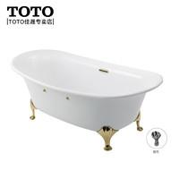 TOTO 东陶 PPY1806PW 独立珠光浴缸