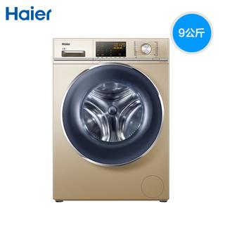 Haier 海尔 EG9012B679GU1 变频滚筒洗衣机