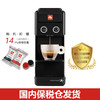 illy 意利 Y3.2 IPERESPRESSO咖啡胶囊机