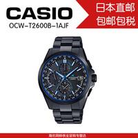 CASIO 卡西欧 OCW-T2600系列 OCW-T2600B-1AJF 男士光动能电波手表