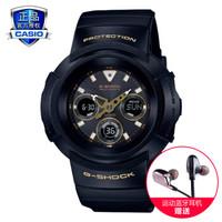 CASIO 卡西欧 AWG-M510SBG-1A 男士太阳能手表
