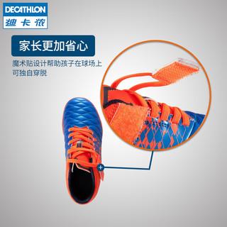 DECATHLON 迪卡侬 112023 男童足球训练鞋