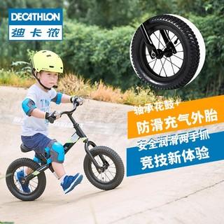 DECATHLON 迪卡侬 8365098 儿童平衡车无脚踏