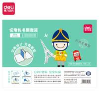 日媒报道中国人不爱包书皮,归结为重面子的文化差异,你认同吗?