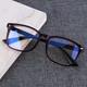 帛森 防蓝光眼镜 平光护目镜