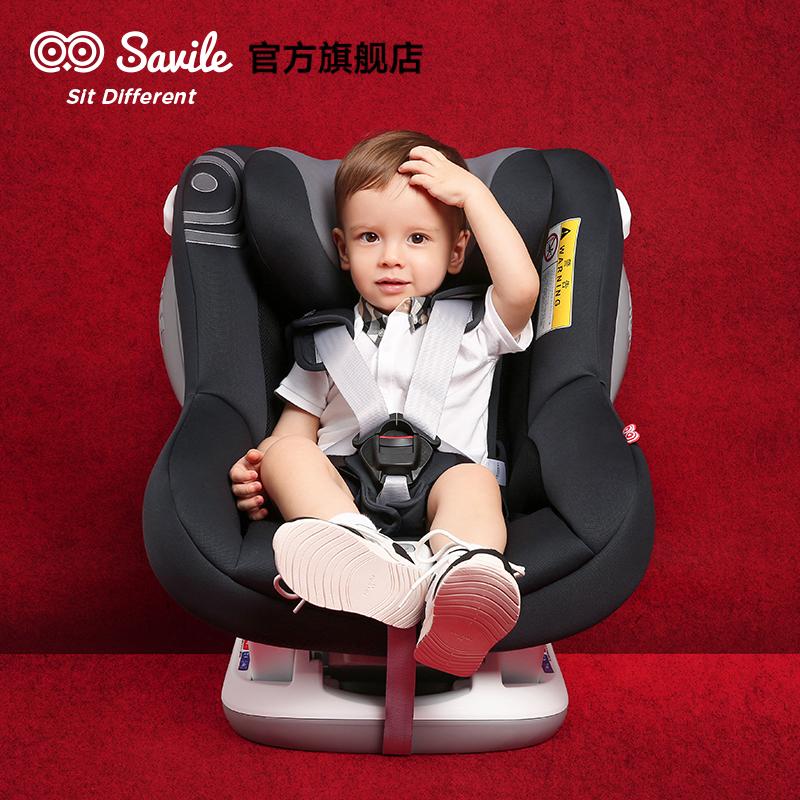 Savile 猫头鹰 V103B 儿童安全座椅(0-4岁)红色