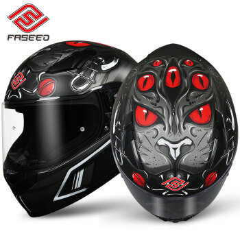 DIWEINI 嘀威尼 FASEED摩托车头盔 红机械兽/哑黑 M
